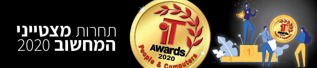 IT Awards 2020 Logo